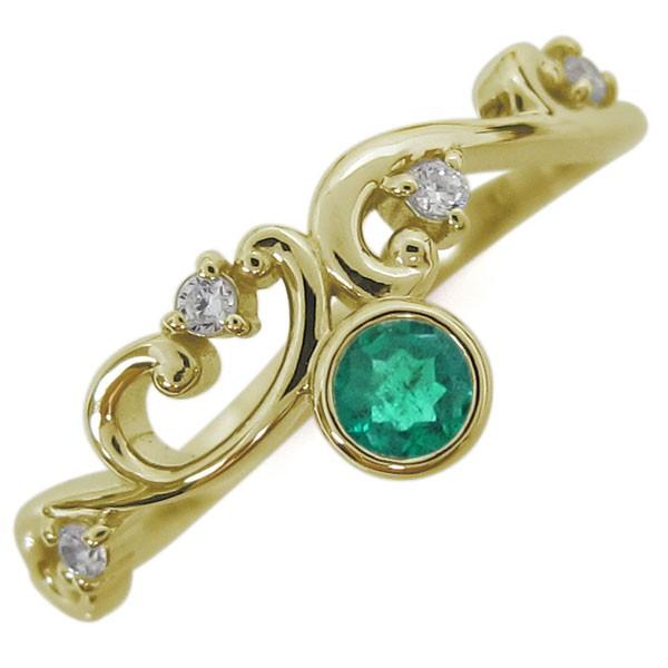 【史上最も激安】 10金 エメラルドリング レディース 指輪 アラベスク, APAKABAR (アパカバール) 7a1c69a9