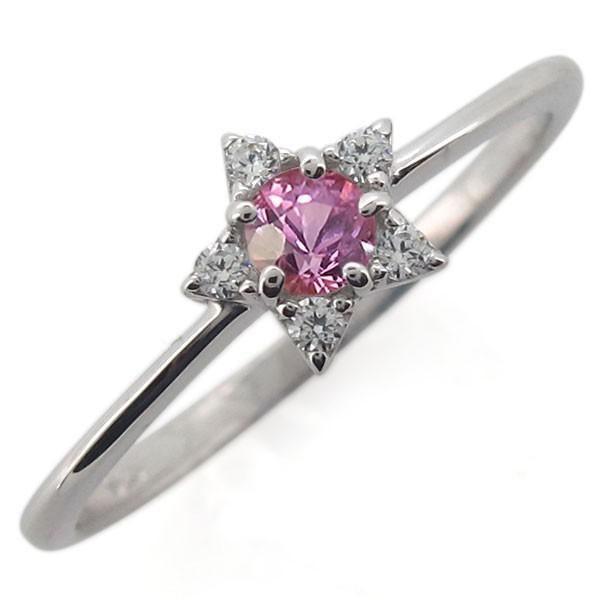 美しい プラチナ 星 レディースリング ピンクサファイア 指輪 スターリング, うまめの木 29ce2ec3
