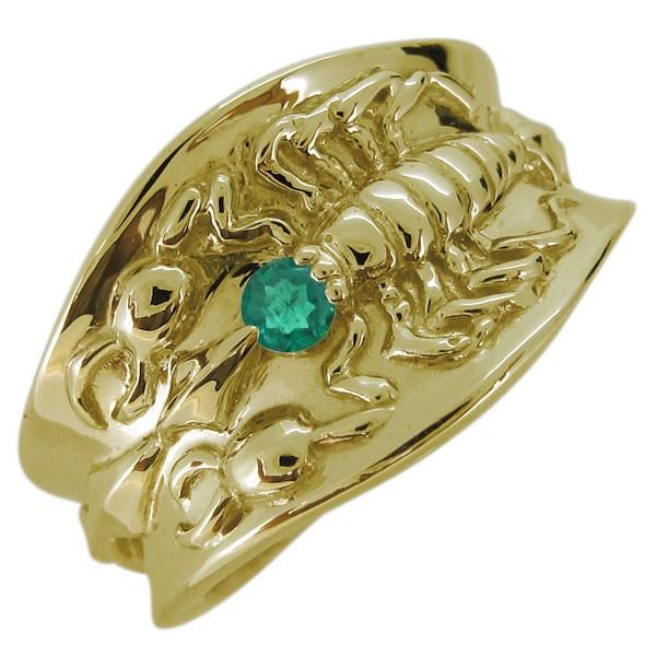 『4年保証』 メンズ リング エメラルド 18金 スコーピオン 指輪 サソリモチーフ-指輪・リング