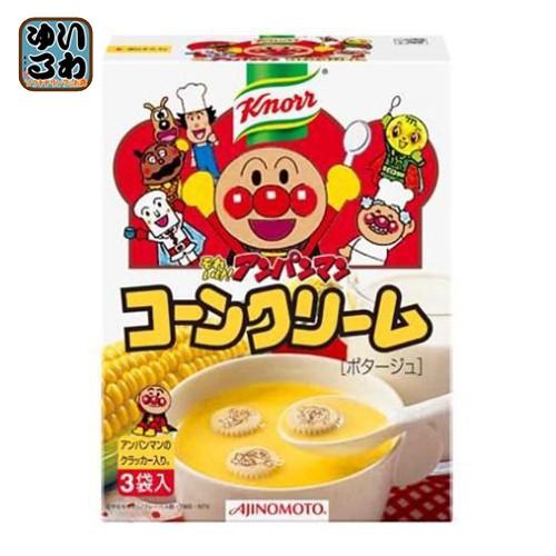 味の素 クノール それいけアンパンマン コーンクリーム 3袋×48個入