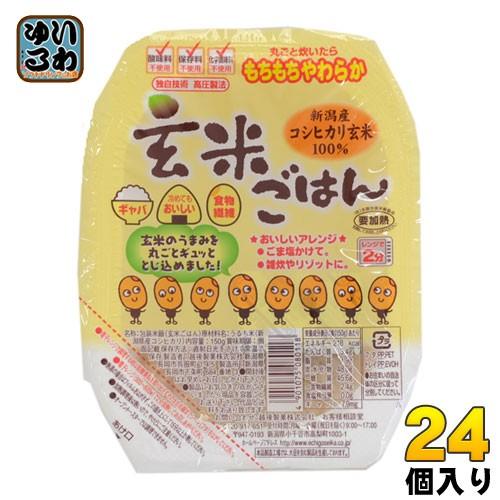 越後製菓 玄米ごはん 150g 12個入×2 まとめ買い