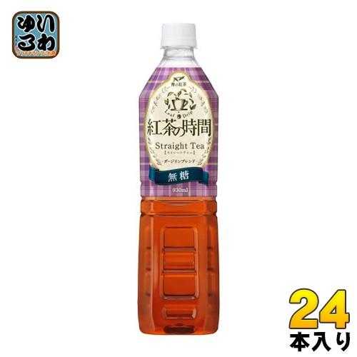 UCC 霧の紅茶 紅茶の時間 ストレートティー無糖 930mlペットボトル 12本入×2 まとめ買い
