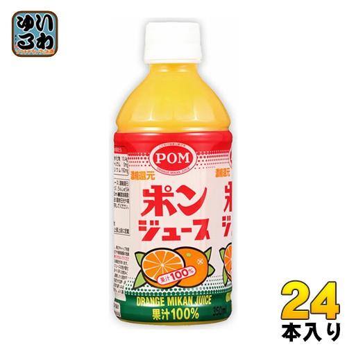 えひめ飲料 POM ポンジュース 350mlペットボトル 24本入