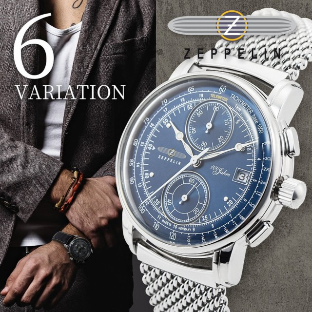 new style 8d1bc 66b29 ZEPPELIN ツェッペリン 6variation 7640M-1 7578-3 7680-1 7680-2 7680-5 8670M-3 メンズ  時計 腕時計|au Wowma!(ワウマ)