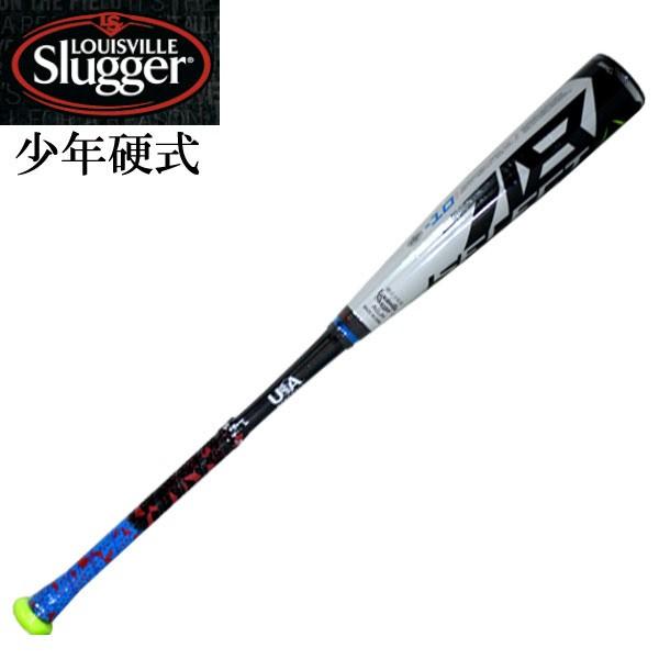 激安通販 リトルリーグ用バット SELECT 718【louisville slugger】ルイスビルスラッガー野球 少年硬式 バット18SS(WTLUBS718), 日高市 afb1cf4d