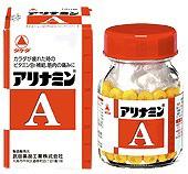 大注目 アリナミン (120錠) A 【第3類医薬品】-医薬品