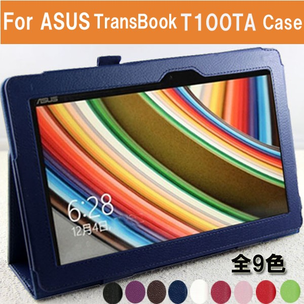 ASUS TransBook T100TA ケース