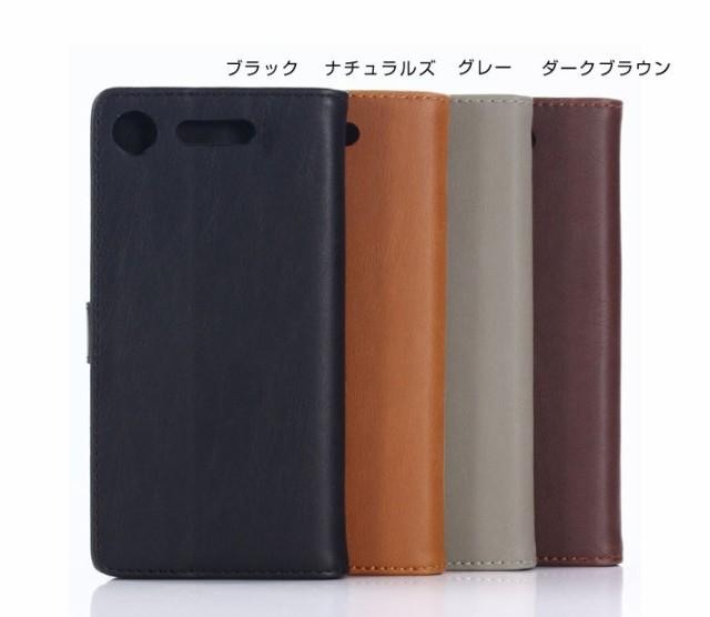 2bbf4e7e4c SONY Xperia XZ1 ケース/カバー 手帳型 レザー カバー カード収納 エクスぺリアXZ1