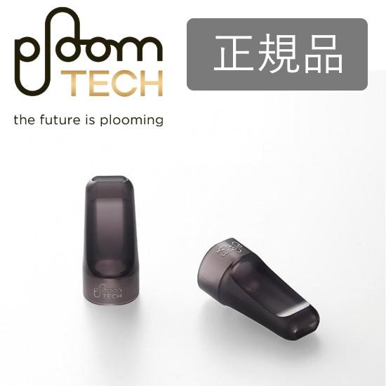 メール便対応 純正品 「JTプルームテック マウスピース」Ploom TECH専用ドリップチップ / 電子タバコ / たばこカプセル/ ベイプ/  MEVIUS