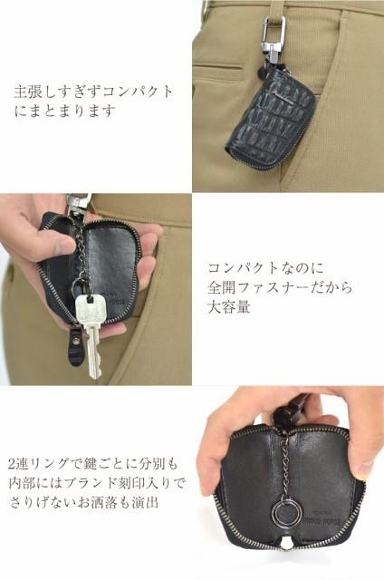 本革スマートキーケース【02P17Dec16】