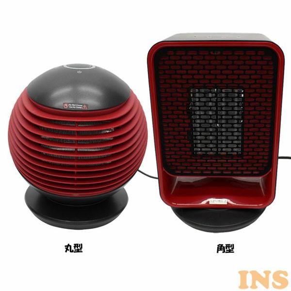 温風PTCヒーター YD-928 ヒロコーポレーション 全2種類 温風ヒーター 丸型 角型 ストーブ 小型ヒーター HIRO 暖房 リモコン付 おしゃれ