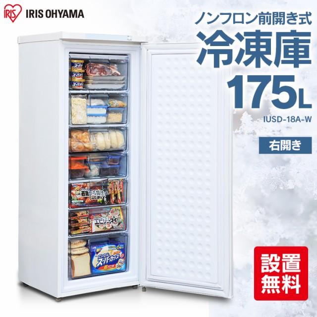 公式サイト 冷凍庫 175L 大型 1ドア 前開き式ノンフロン冷凍庫 右開き 大容量 業務用 家庭用 IUSD-18A-W アイリスオーヤマ 冷凍 保存 調理 キッチン, エコペイント b3223415