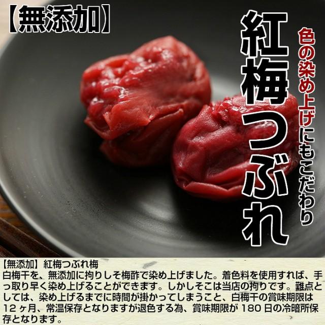 【送料無料】 訳あり梅干し食べ比べ!5品から選べる2品 無添加 つぶれ梅セット 竹