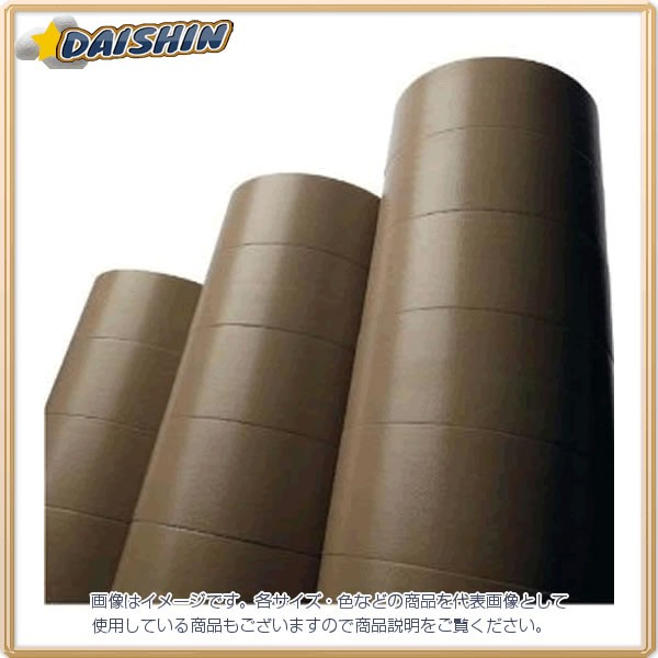 布テープ102N-50黄土50X25 [4674]