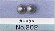 トーホー 端穴丸パールビーズ No.202(ガンメタル) 6mm・8mm トーホー