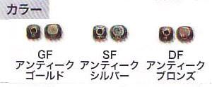 トーホー メタルビーズ 2.5×8mm(穴の大きさ:約0.6mm) a-7602~a-7604 トーホー