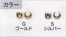 トーホー メタルビーズ 5×3mm(穴の大きさ:約1.4mm) a-7560・a-7561 トーホー
