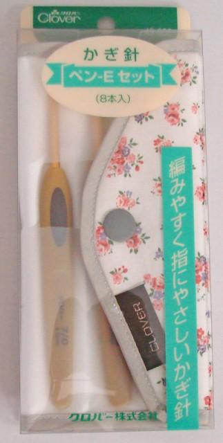 【在庫限り】クロバー  ペンE かぎ針 セット 【花柄ケース】 clo43-606 【KN】4D