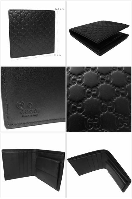 d1107e49cfe8 グッチ アウトレット GUCCI 財布 150413 マイクログッチシマ 二つ折り財布(小銭入れ有り) ブラック