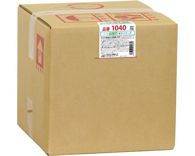 18L 1040 フタバ化学 リーブル弱酸性ボディソープ