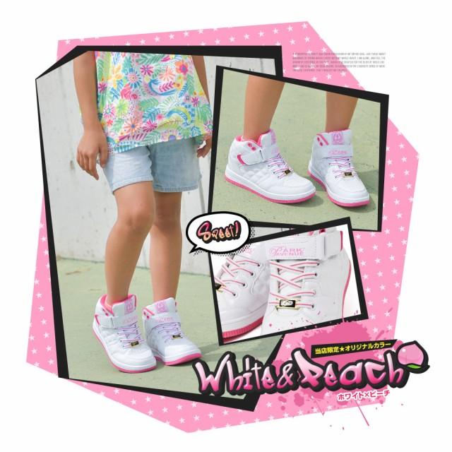 95ff9a611085e PARK AVENUE 子供靴 おしゃれ ダンス スニーカー キッズ ジュニア 女の子 男の子 ダンススニーカー ダンス靴 ヒップ