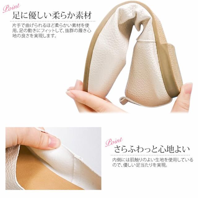 【送料無料】Yu-Becck カジュアルシューズ レディース フラットシューズ ぺたんこ靴 パンプス 痛くない ローヒール バブーシュ 1000