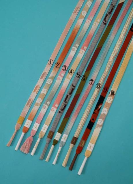 帯締め(正絹 平組) 翠嵐 ブランド 帯〆 和装小物 帯じめ 帯しめ 日本の伝統文化 着付け 御稽古 習い事 踊り