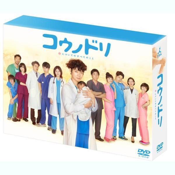 最高級のスーパー 邦ドラマ コウノドリ DVD-BOX TCED-2970 送料無料 後払い可, magenta superbaby cd727815