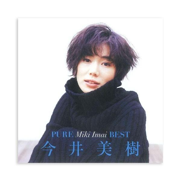 CD PURE Miki Imai BEST ピュア...