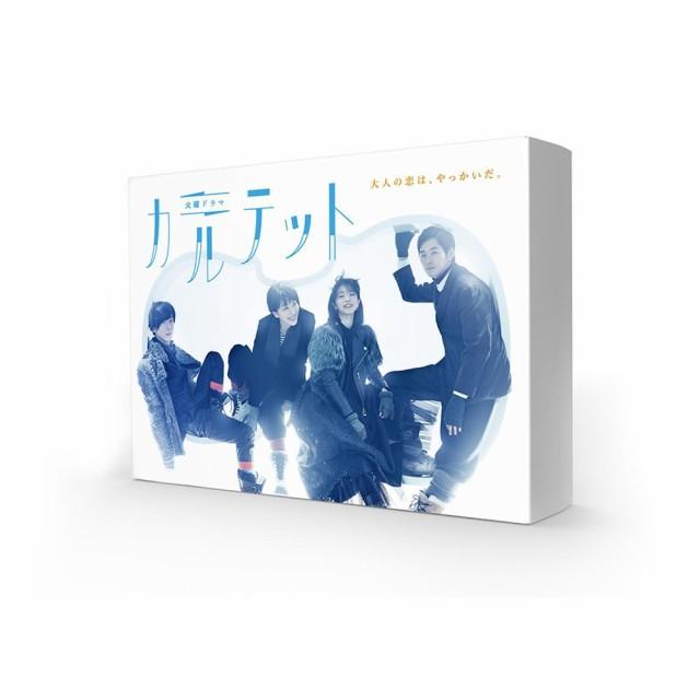 【人気No.1】 邦ドラマ カルテット DVD-BOX TCED-3548 送料無料 後払い可, CHRONOHEARTS&COCORESALE 26bb2ac5