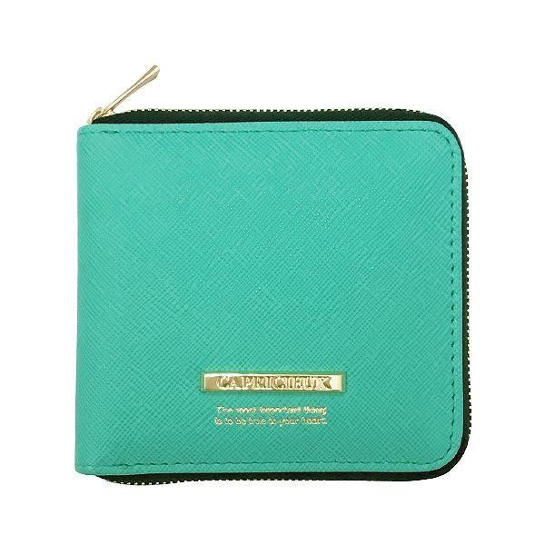 Capricieux カプリッシュ 二つ折り財布 グリーン CAP24-1 大人っぽいクールなバイカラーのお財布