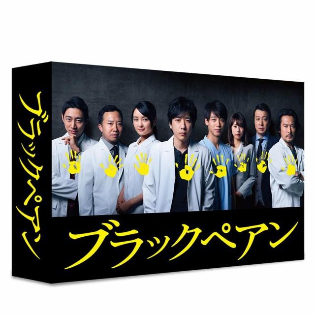 超可爱 ブラックペアン DVD-BOX TCED-4147 送料無料 後払い可, Cosme College b28b8d6c