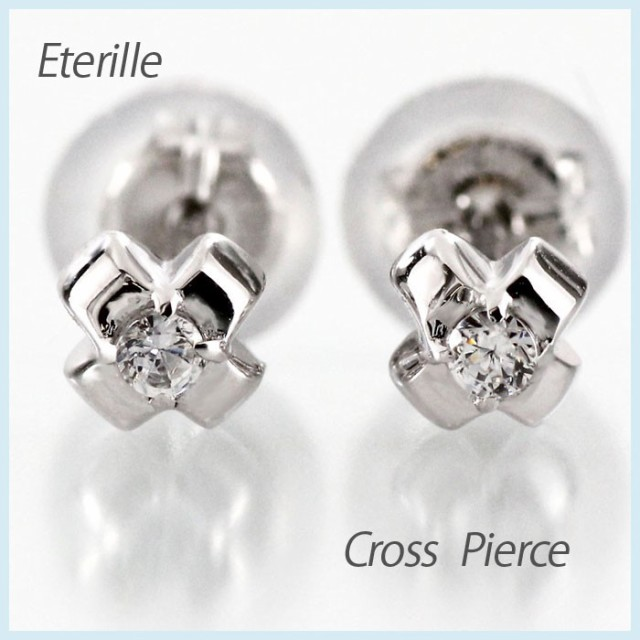 人気定番の ダイヤモンド ピアス 一粒 ゴールド クロス 十字架 シンプル 18k K18 18金, dragtrain/ドラッグトレイン 3c5c8761