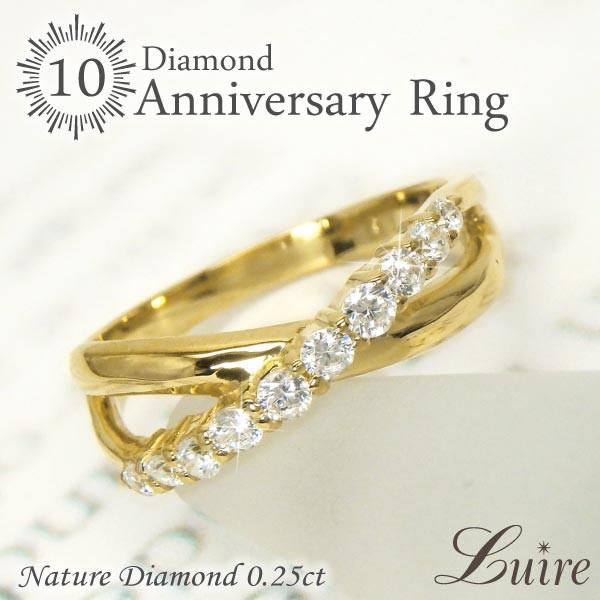 一番人気物 (リュイール)Luire ダイヤモンド 結婚 10周年 リング 0.25ct K18ホワイト/イエロー/ピンクゴールド, セレクトショップ Anna(アンナ) 0411a3c0