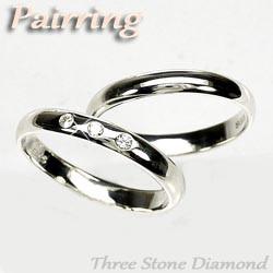開店記念セール! ダイヤリング プラチナ900 結婚指輪 マリッジ ペアリング トリロジー (リュイール)Luire 天然ダイヤモンド-指輪・リング