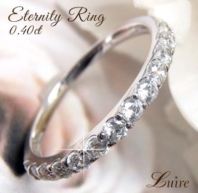 【保証書付】 (リュイール)Luire エタニティ リング リング ダイヤモンドリング 0.40ct SIクラス SIクラス エタニティリング K18WG 0.40ct/YG/PG, ショウオウチョウ:f09ec7ed --- chevron9.de
