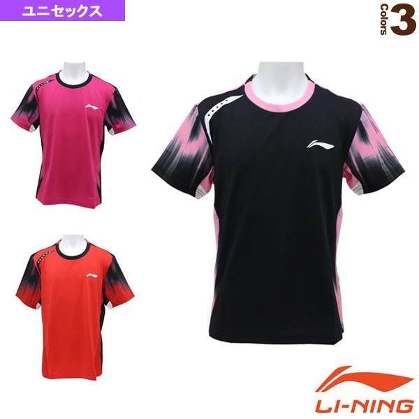 [リーニン ウェア(メンズ/ユニ)]中国ナショナルチームゲームシャツ/ユニセックス(14107)|au Wowma!(ワウマ)