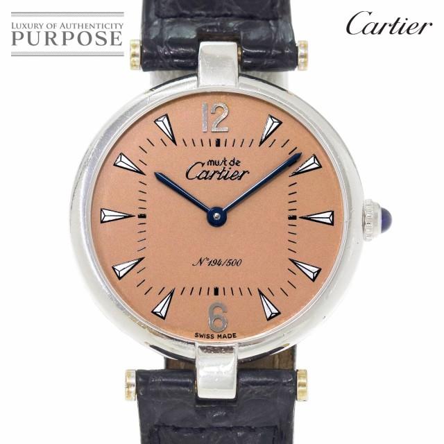 大人の上質  【】時計 500本限定 マスト 90061982 腕時計 ヴァンドーム カルティエ Cartier レディース-腕時計レディース
