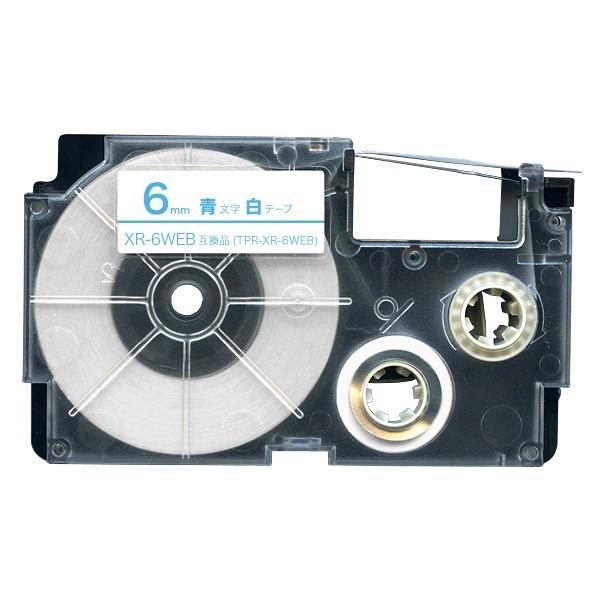 カシオ用 ネームランド 互換 テープカートリッジ XR-6WEB ラベル【メール便可】 6mm/白テープ/青文字