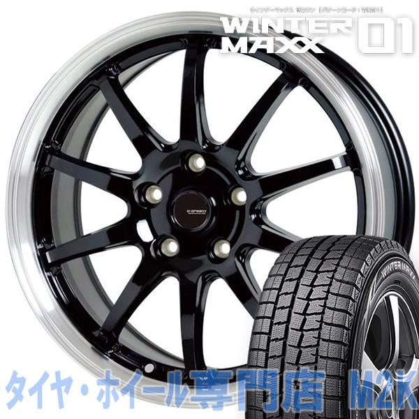 品質保証 送料無料 ダンロップ WM01 スタッドレスタイヤ 4本 ホイール ウィンターマックス 軽量 P-04 15インチ 5-100 175/65R15, and luce interior fe5af7cc