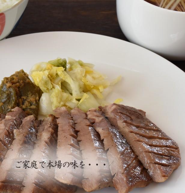 【送料無料】仙台牛タン・本場の味をご家庭で