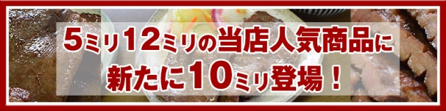 【送料無料】仙台牛タン・厚さ10mm 堪能できる塩仕込み牛たん