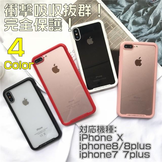 新作 iphoneX 8plus iphone8 7plus アイフォン8 iphone7 ケース 人気 ...