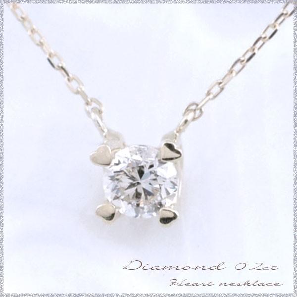限定版 一粒 ダイヤ 0.20ct かわい ホワイトゴールド ダイヤモンドネックレス 【送料無料】K18ゴールド-その他アクセサリー・ジュエリー