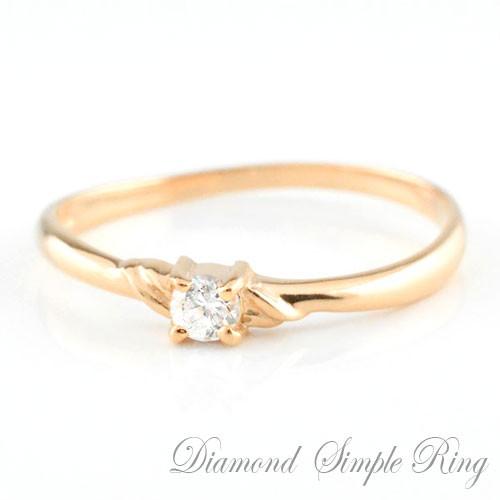 大特価!! [送料無料]婚約指輪 結婚指輪 エンゲージリング 結婚指輪 ダイヤモンド ダイヤモンド リング 0.09ct 一粒ダイヤ 0.09ct ピンク, 棚フック.雑貨 ゆららかマーケット:142507bd --- chevron9.de
