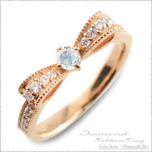 【楽天カード分割】 【送料無料】ブルームーン ピンキーリング リボンリング ダイヤ リボン ダイヤモンド 指輪 誕, ブランカスタ 382228ca