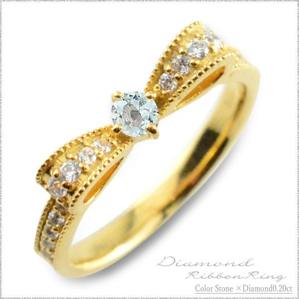 正規品 【送料無料】アクアマリン ピンキーリング リボンリング ダイヤ リボン ダイヤモンド 指輪 誕, 札所0番 b901d440