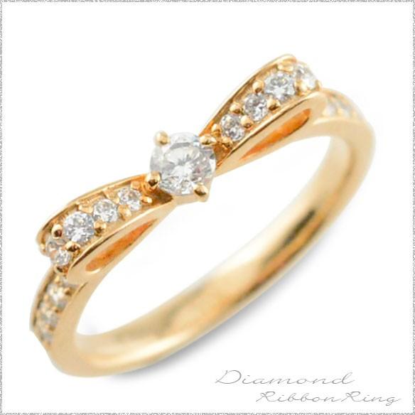 絶対一番安い 【送料無料】婚約指輪 エンゲージリング 結婚指輪 ピンキーリング リボンリング ダイヤモンド, 金物広場 みなと屋 a736136a
