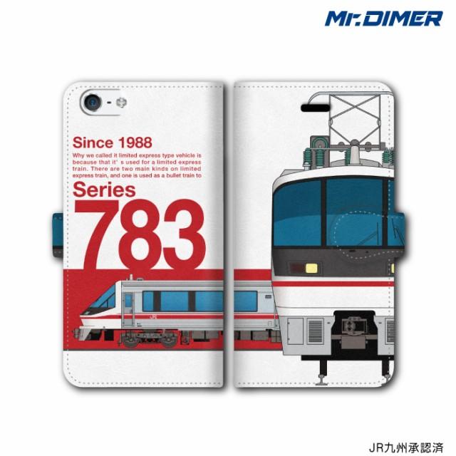 fc59ceeedb [◇]JR九州 783系 ハイパーサルーンスマホケース iPhone7 iPhone6s 6splus iPhoneSE iPhone6