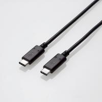 [取][ELECOM(エレコム)] USB2.0ケーブル(認証品、C-C) MPA-CC05NBK